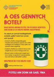 green-bottle-cym